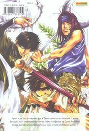 Saiyuki t.1 - 4ème de couverture - Format classique