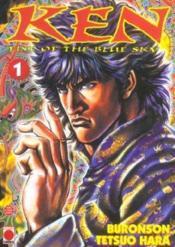 Ken, fist of the blue sky t.1 - Couverture - Format classique