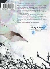 Tokyo ghoul T.14 - 4ème de couverture - Format classique