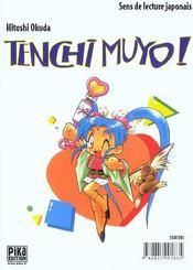 Tenchi Muyo T.3 ; L'Esprit Des Etoiles - 4ème de couverture - Format classique
