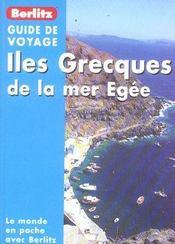 Iles grecques de la mer egee - Intérieur - Format classique