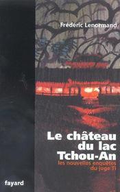 Les nouvelles enquêtes du juge Ti ; le château du lac Tchou-An - Intérieur - Format classique