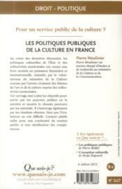 Les politiques publiques de la culture en France - 4ème de couverture - Format classique