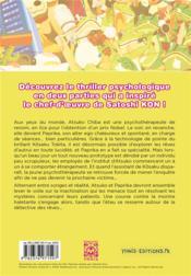 Paprika T.1 - 4ème de couverture - Format classique