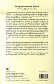 Musiques du monde berbère - 4ème de couverture - Format classique