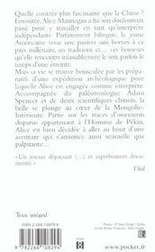 La Femme Perdue - 4ème de couverture - Format classique