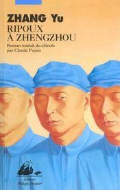 Ripoux a zhengzhou - Intérieur - Format classique