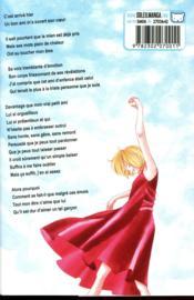 Lovely love lie T.21 - 4ème de couverture - Format classique