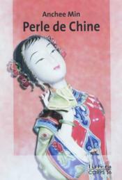 Perle de Chine - Couverture - Format classique