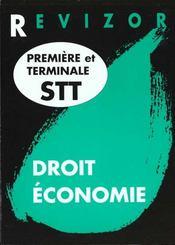Droit Economie Premiere Et Terminale Stt - Intérieur - Format classique