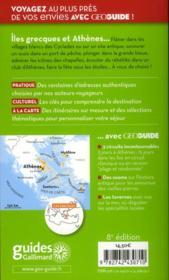 Geoguide ; Iles Grecques Et Athènes - 4ème de couverture - Format classique