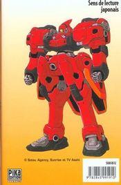 Mobile suit Gundam Wing ; battlefield of pacifist - 4ème de couverture - Format classique