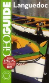 Geoguide ; Languedoc - Couverture - Format classique