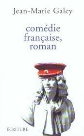 Comedie francaise, roman - Intérieur - Format classique