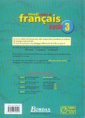 L'ATELIER DE FRANCAIS ; les outils de la langue ; cycle 3 ; manuel de l'élève - 4ème de couverture - Format classique