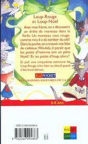Loup-Rouge.. 5. Loup-Rouge et Loup-Noël - 4ème de couverture - Format classique