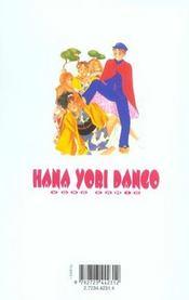 Hana yori dango t.3 - 4ème de couverture - Format classique