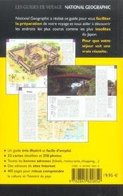 Japon (1re édition) - 4ème de couverture - Format classique