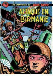 Buck Danny t.6 ; attaque en birmanie - Intérieur - Format classique