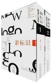 New logo t1&t2 - Couverture - Format classique