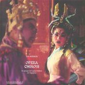 Opera Chinois - Intérieur - Format classique