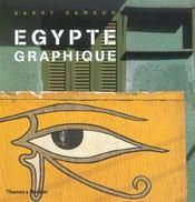 Egypte Graphique - Intérieur - Format classique