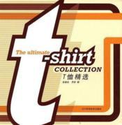 The ultimate t-shirt collection - Couverture - Format classique