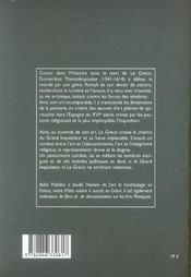 Le Greco Et Le Grand Inquisiteur - 4ème de couverture - Format classique