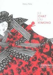 Le chat du kimono - Intérieur - Format classique