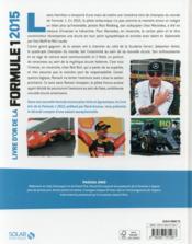 Livre d'or de la formule 1 (édition 2015) - 4ème de couverture - Format classique
