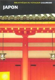 Japon - Intérieur - Format classique