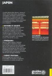 Japon - 4ème de couverture - Format classique