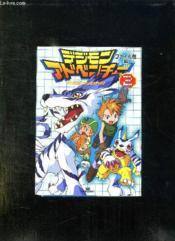 Digimon Adventure 2. Texte En Japonnais. - Couverture - Format classique