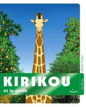Kirikou et la girafe - Couverture - Format classique