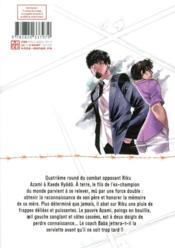 Riku-Do ; la rage aux poings T.20 - 4ème de couverture - Format classique