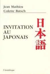 Invitation au japonais - Intérieur - Format classique