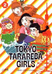 Tokyo tarareba girls T.2 - Couverture - Format classique