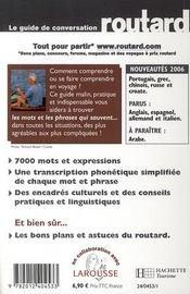 Le guide de conversation Routard ; croate - 4ème de couverture - Format classique