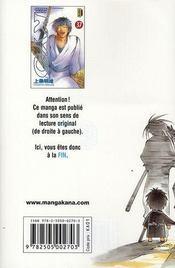 Samourai Deeper Kyo t.37 - 4ème de couverture - Format classique