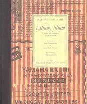 Lilium, lilium - carnet de dessins - Intérieur - Format classique