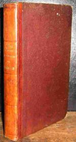 Memoires Authentiques Sur Garibaldi - Couverture - Format classique