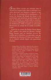 Itinéraire d'un arabisant ; le processus en moi de la connaissance - 4ème de couverture - Format classique