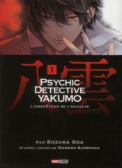 Psychic detective Yakumo t.1 - Couverture - Format classique