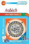 Arabisch ohne mühe heute - Couverture - Format classique