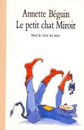 Le petit chat miroir - Intérieur - Format classique