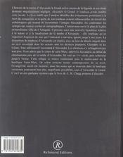 Alexandre Le Grand ; Le Tombeau Perdu - 4ème de couverture - Format classique