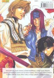 Saiyuki t.2 - 4ème de couverture - Format classique