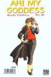 Ah! my goddess t.24 - 4ème de couverture - Format classique