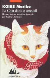 Le chat dans le cercueil - Intérieur - Format classique