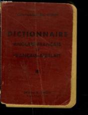 Dictionnaire Anglais-Francais Et Francais-Anglais - Couverture - Format classique